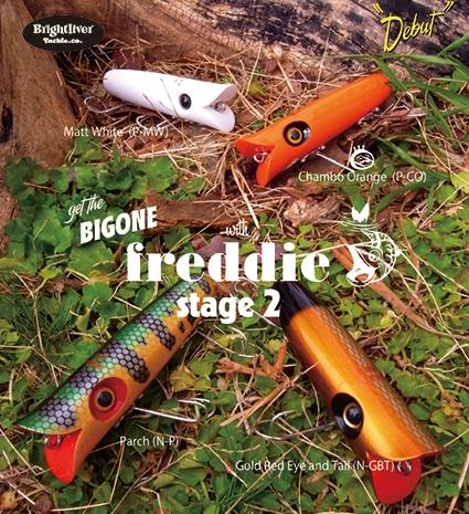 ★ご予約商品★BrightLiver ブライトリバー 「Freddie Stage2 フレディー ステージ2」<3/26(日)まで>3月末入荷予定