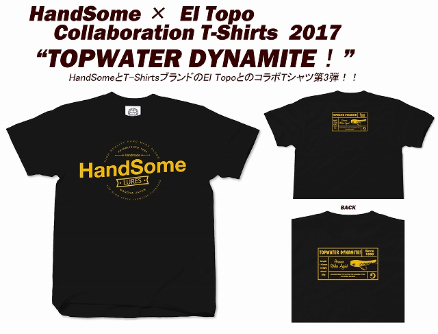 HandSome ハンドサム 「HandSome×El Topo Collaboration T-Shirts 2017」