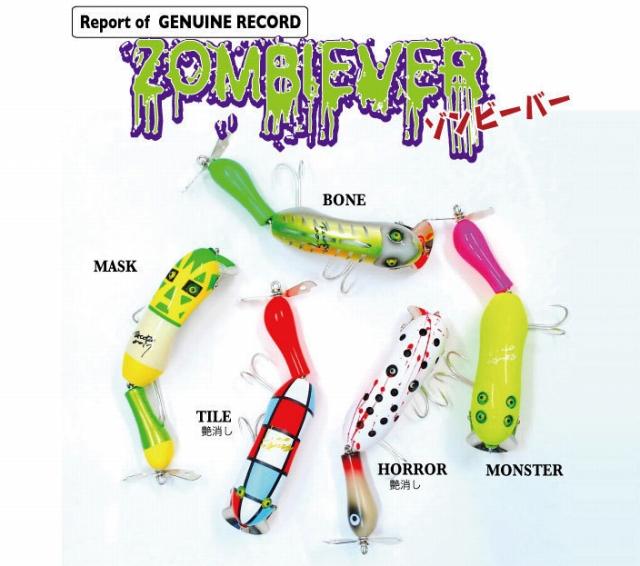 RECORD レコード 「ゾンビーバー」