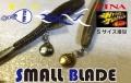 10FTU 10フィートアンダー 「SMALL BLADE スモールブレード」