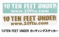 10FTU 10フィートアンダー 「10TEN FEET UNDER カッティングステッカー」