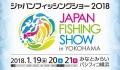 前売り券 「ジャパンフィッシングショー2017 前売り入場券」