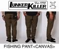 ★ご予約商品★LunkerKiller ランカーキラー 「FISHING PANT CANVAS フィッシングパンツ」<5/23(火)まで>5月下旬入荷予定