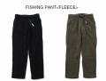 ★ご予約商品★ランカーキラー 「FISHING PANT<FLEECE>」<6/11(日)まで>10月入荷予定