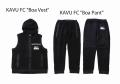"""★ご予約商品★ランカーキラー 「KAVU FC """"Boa Vest""""」「KAVU FC """"Boa Pant""""」<6/11(日)まで>10月入荷予定"""