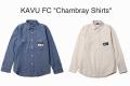 """★ご予約商品★ランカーキラー 「KAVU FC """"Chambray Shirts""""」<6/11(日)まで>9月入荷予定"""