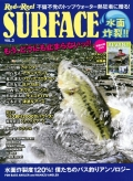 �ϵ�� ��Rod and Reel SURFACE ��åɡ��꡼�� �����ե��� VOL.3��