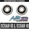 ヘッジホッグスタジオ 「かっ飛びチューニングキットAIR HD 1030AIR HD&1030AIR HD」