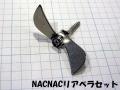 Anydope エニードープ 「NACNAC ナックナック リアペラセット」