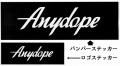 Anydope エニードープ 「ロゴステッカー」
