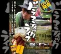 Chest114 チェスト114 「ドラマティックライフ Vol.1」