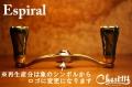 Chest114 チェスト114 「Espiral エスピラル」