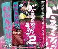 Chest114 チェスト114 「ドラマティックライフ Vol.2」