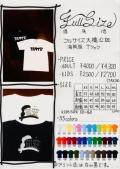 FULLSIZE フルサイズ 「フルサイズ大橋公認 海賊版Tシャツ」