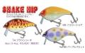 GaullaCraft ガウラクラフト 「Shake Hip シェイクヒップ」