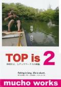 ムチョウワークス 「トップイズ2 TOP is 2」