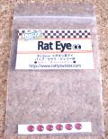 ラッティーツイスター 「Rat Eye ラットアイ」