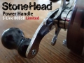 ��åƥ����ĥ������� ��StoneHead PowerHandle Limited �ѥ�ϥ�ɥ��