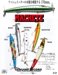 RECORD レコード 「MACHETE マチェーテ」