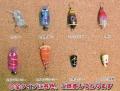 REPLY リプライ 夏祭りシリーズ 「ポケット110」「ポケットバド」「プラボム2」