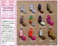 ★ご予約商品★REPLY リプライ 「PocketBud2 ポケットバド2」<3/20(月)まで>3月下旬入荷予定