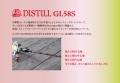 Slowtaper スローテーパー 「ディスティル DISTILL GL58S」