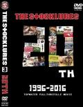 ★ご予約商品★STOCK ストック 「THE STOCK LURES(3) 20TH」<12/12(月)まで>12月下旬入荷予定