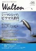 ウォルトン舎 「Walton ウォルトン」