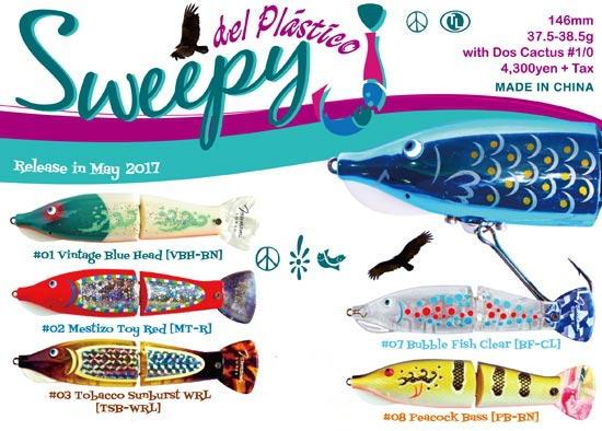 ★ご予約商品★津波ルアーズ 「Sweepy J del Plastico スウィーピー・ジェイ・デル・プラスティコ」<6/6(火)まで>6月中旬入荷予定