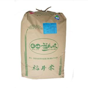 福井県認定エコファーマー  コシヒカリ 玄米30kg  (27年度福井県産) 食味値80!
