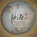 2012熟餅茶100g3