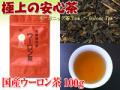 京都宇治国産ウーロン茶
