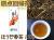 京都宇治ほうじ番茶
