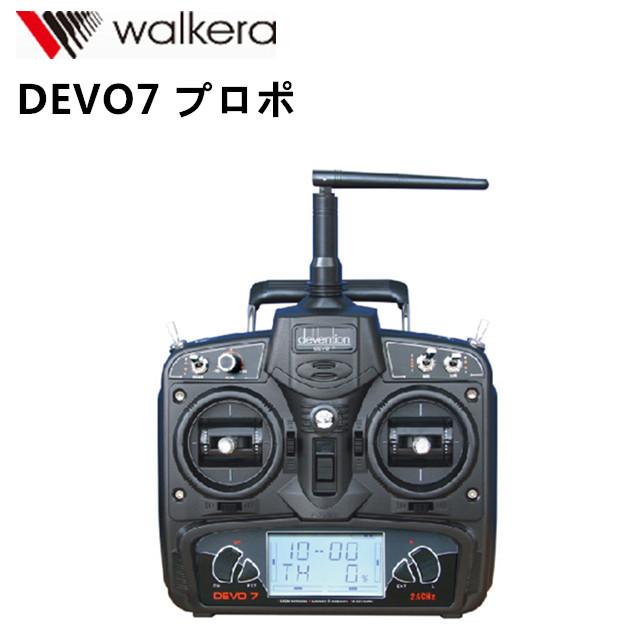 GW セール 【技適・電波法認証済/日本語説明書付】 ORI RC Walkera ワルケラ DEVO7 送信機 2.4GHz (mode1) (DEVO-7-m1)  |ラジコンヘリ関連商品 ワルケラ walkera Devo7 プロポ デボ7