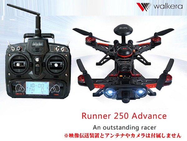 ORI RC WALKERA ワルケラ ランナー RUNNRE 250 アドバンス + DEVO7 セット(mode1) GPS付き (runner250ad-gps-m1) 電波法国内認証済 日本語説明書付 ラジコン ヘリコプター ドローン