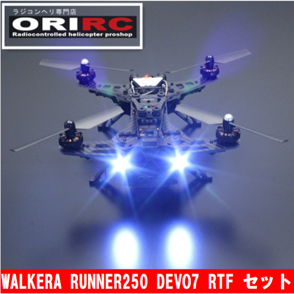 【技適・電波法認証済/日本語説明書付】 ORI RC WALKERA ワルケラ ランナー RUNNRE 250+DEVO7 セット(mode1) (カメラ・OSD・映像トランスミッター付きVer) (runner250-wo-m1)  ラジコン ヘリコプター ドローン