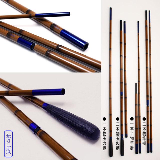 濃いメタリックブルーの塗がスッキリとした印象を与えてくれるカーボンロッド芳技竿掛! 芳技(よしわざ) へらぶな 竿掛け 2本物 口巻(40084-k)
