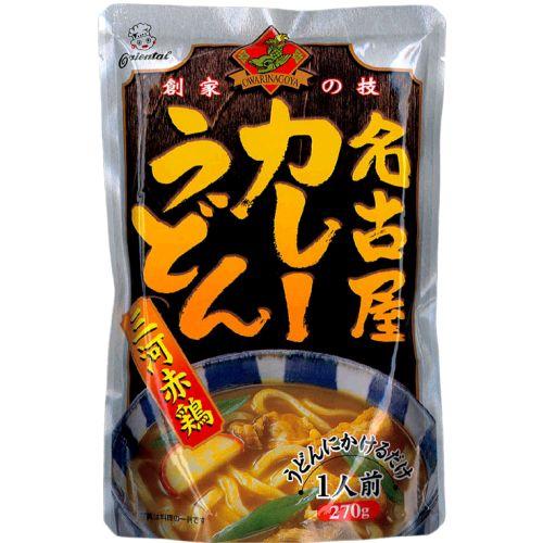 名古屋カレーうどん レトルト版 「三河赤鶏」入り