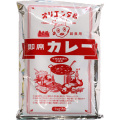 業務用直火焼給食用カレー 1kg