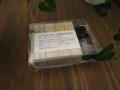 エコブロック 4個 コットンポーチ カンフルオイル5ml付き