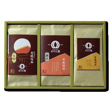 有機緑茶3本セット (極み、特上、有機)