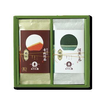 極み2本セット (極みおくみどり有機緑茶、極み深蒸し茶)