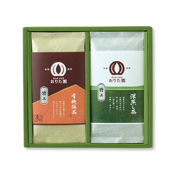 特上2本セット (特上有機緑茶、特上深蒸し茶)