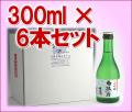 雨後の月 大吟醸 生酒 300ml 6本セット【冷蔵便発送】
