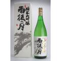 雨後の月 純米大吟醸 1800ml