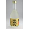 水龍 特別本醸造 辛口吟醸 300ml