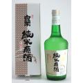 白蘭 純米原酒 720ml