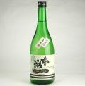 本洲一 無濾過純米酒720ml● IWC 2010 SAKE部門 金賞受賞蔵 ●