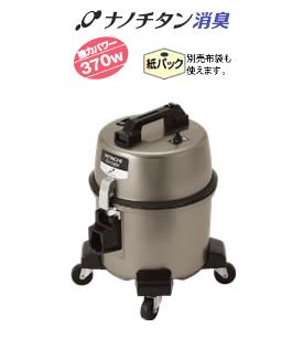 お店用掃除機:CV-G95K