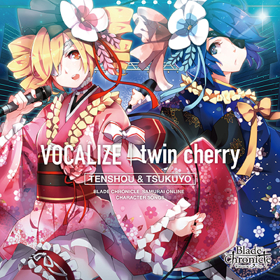 VOCALIZE / twin cherry